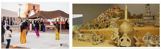 Qatar History and Culture
